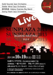 Big Band Meeting Vol.4